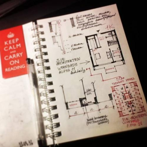 Apartment plan sketch